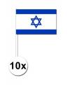 Zwaaivlaggetjes Israel 10 stuks
