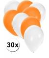 Witte en oranje ballonnen 30 stuks