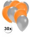 Zilveren en oranje ballonnen 30 stuks