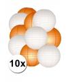 Oranje en wit lampionnen pakket 10x