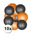 Oranje en zwart lampionnen pakket 10x