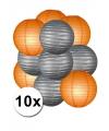 Zilver en oranje lampionnen pakket 10x