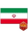 Iraanse vlaggen goede kwaliteit