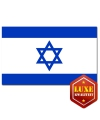 Israelitische vlag goede kwaliteit